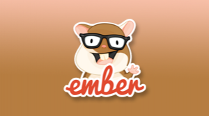 Ember.js 參考文檔