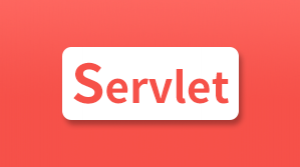 Servlet 教程