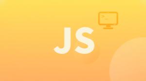 JavaScript實戰
