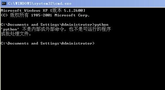 直接在命令行里运行python