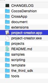project-creator.app创建项目