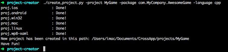 创建c++代码项目命令