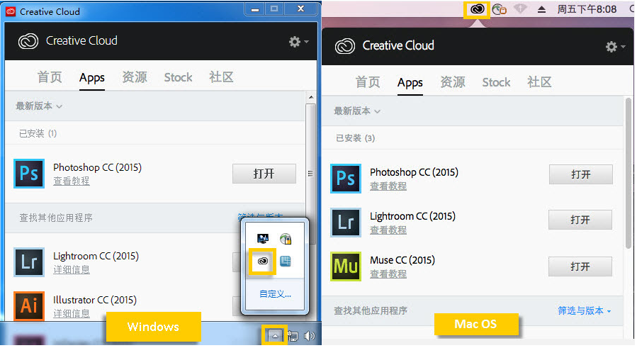 Creative Cloud 桌面应用程序图标