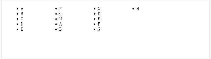 定位无序列表项