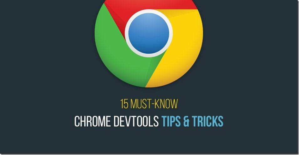 15 个必须知道的 chrome 开发工具技巧