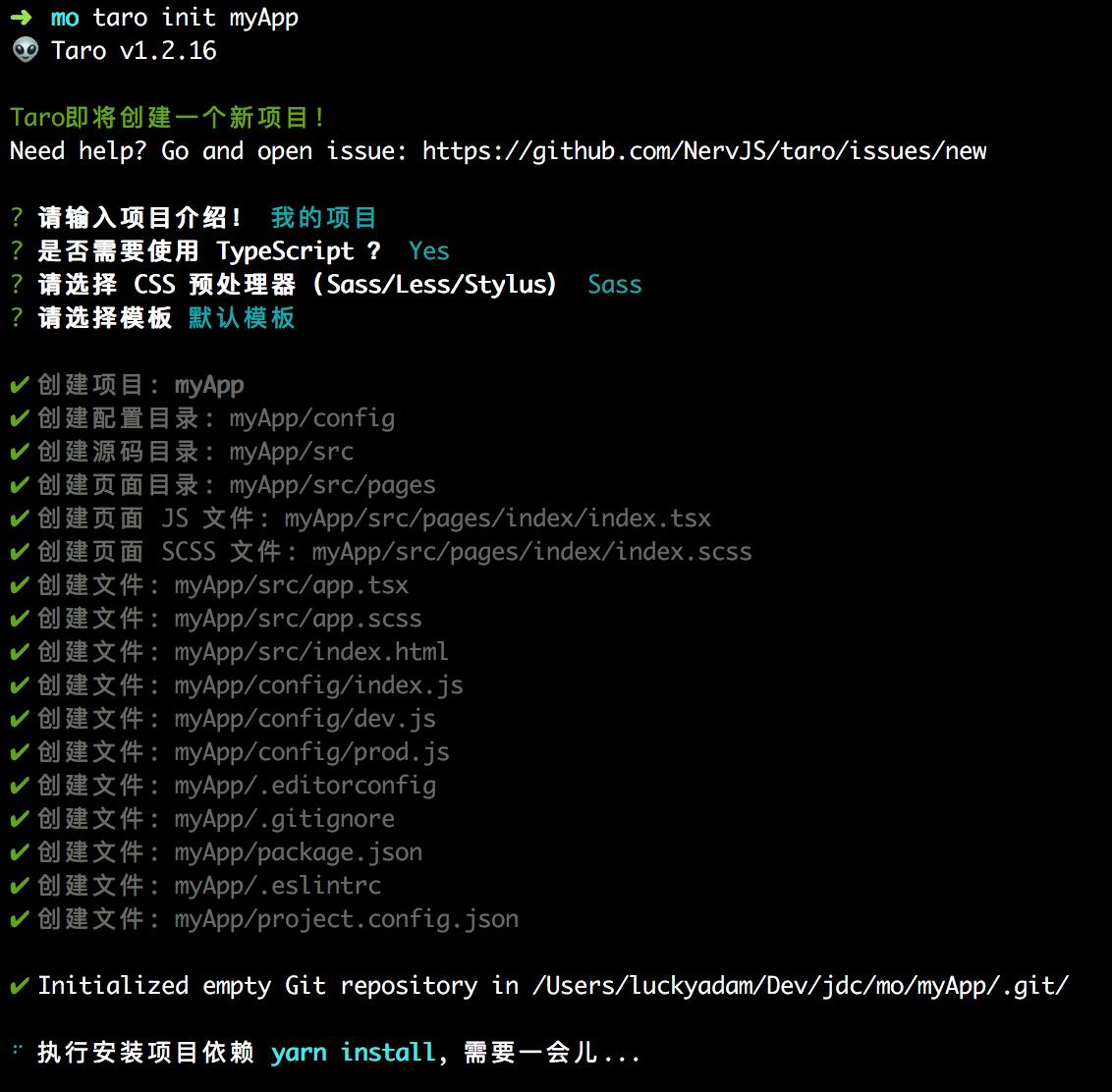 taro init myApp command screenshot