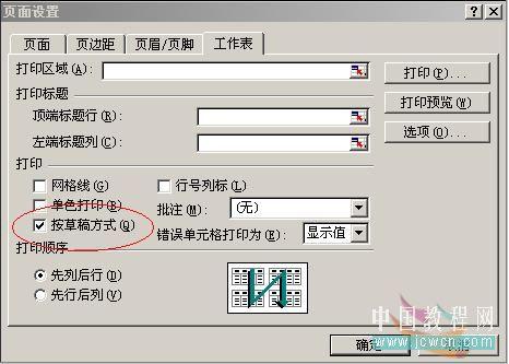 20070721_52679cb75102776c6fa7dfd7byzrqltc[1].jpg