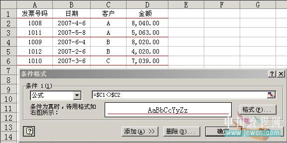 20070721_3daf636bbb95766f303bqe7zmuiil3qx[1].jpg