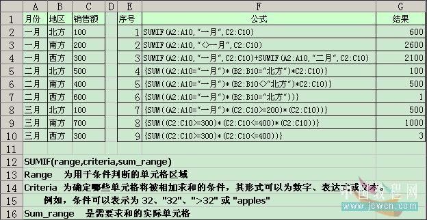 20070719_92752139c48d16d2187a25xyxpwsoapf[1].jpg