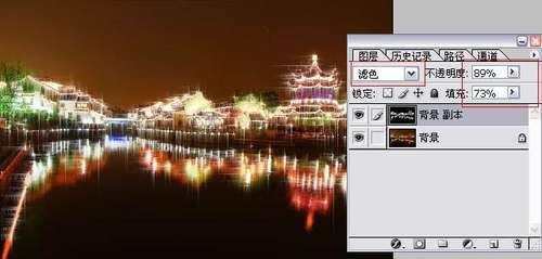 给夜景图片加上星光效果