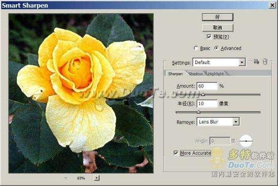 PhotoShop 图像