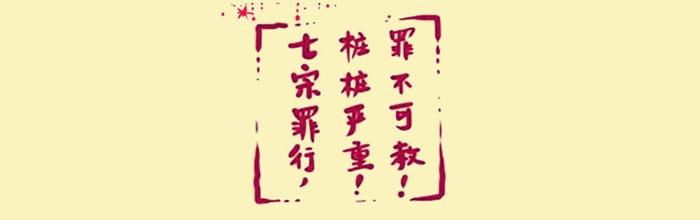 qizongzui