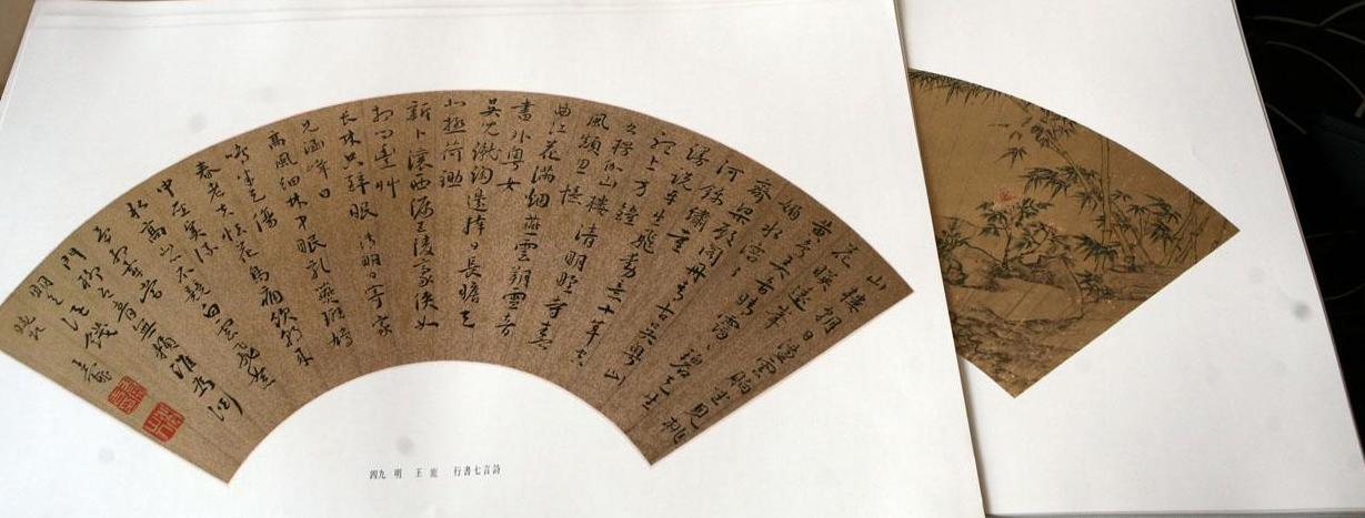 上海博物馆藏画集