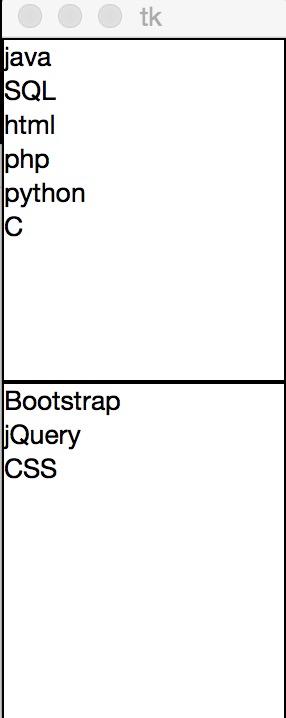 tkinter编程