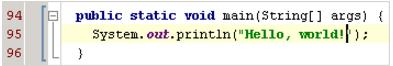 IntelliJ IDEA如何添加一行代码