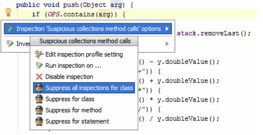 IntelliJ IDEA 在编辑器中抑制检查