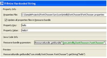 使用java.util.ResourceBundle提取硬编码字符串文字