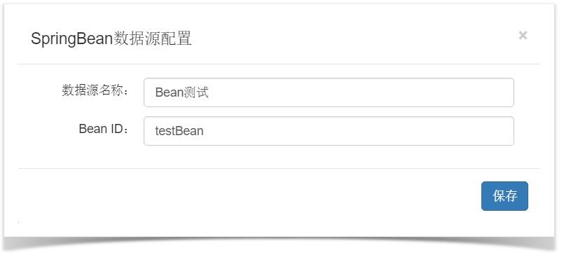 bean-ds