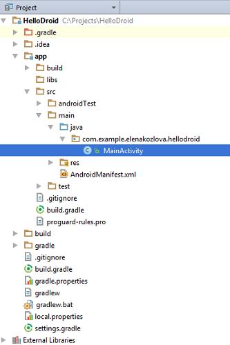 创建Android项目