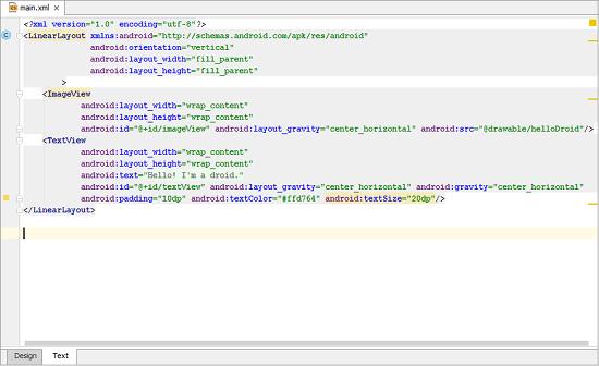 IntelliJ IDEA:使用文本编辑器编辑UI布局