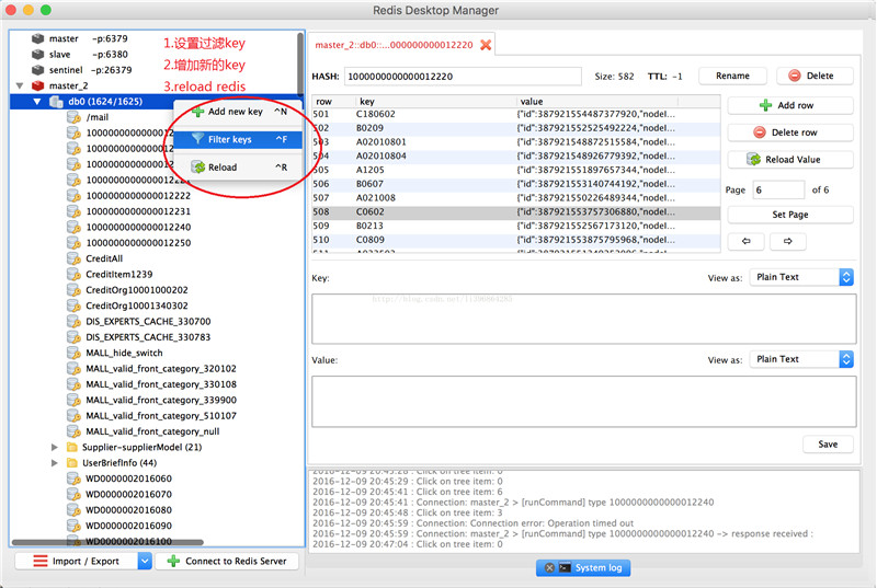 Redis Desktop Manager使用教程