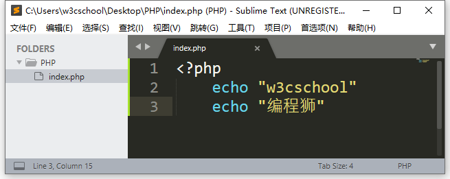 sublime打开PHP文件