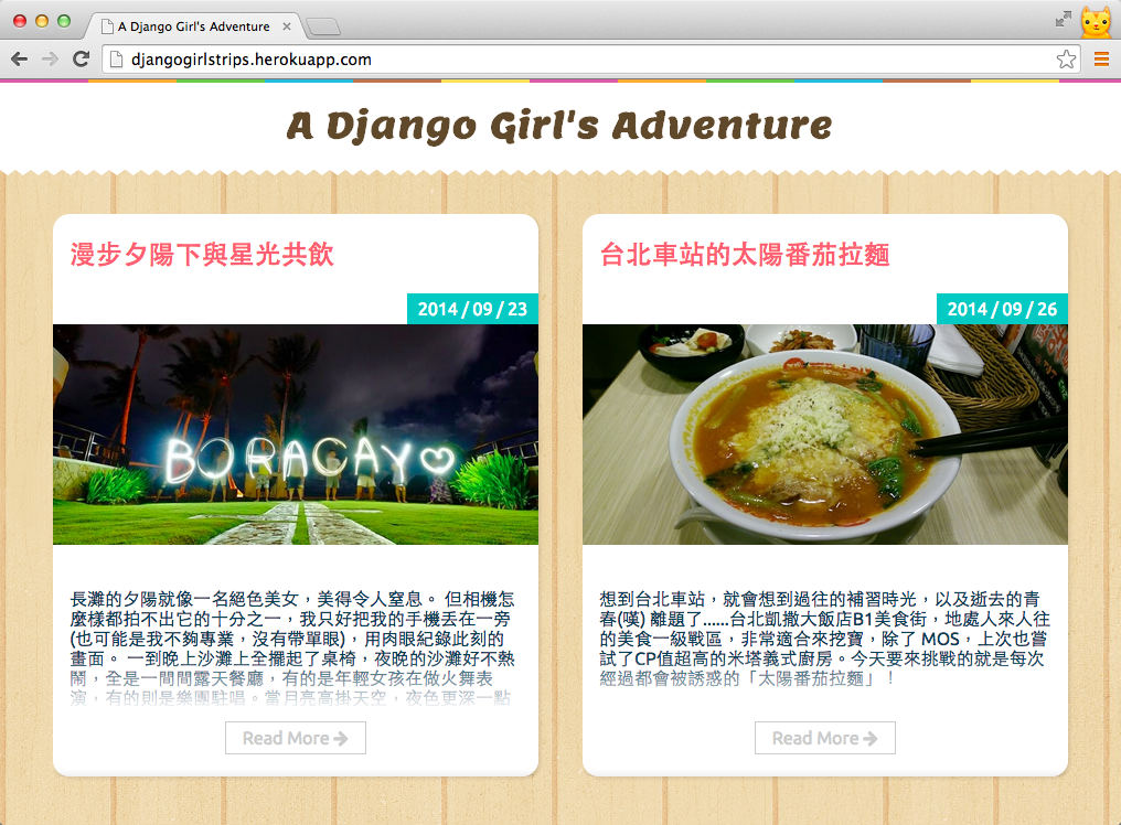 Django Girls Trips - Home page
