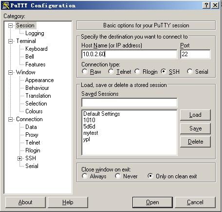 putty查看服务器 IP